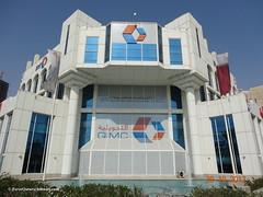 Qatar Industrial Manufacturing Co. (Q.S.C.), Doha -  Qatar (Feras Qaddoora) Tags: qatar industrial manufacturing company co qimc doha state