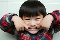_MG_4060 (baobao ou) Tags: family boy kids funny asia child 52weeks familygetty2011