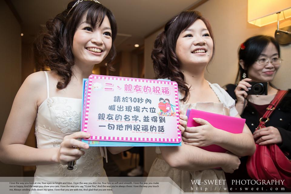 台北桃園婚禮記錄-015.jpg
