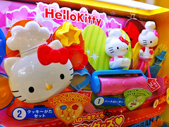 Hello Kitty Toys at McDonald's Harajuku (tokyofashion) Tags: japan toy toys tokyo cookie hellokitty kitty mcdonalds harajuku kawaii cookiecutter takeshitadori 2013