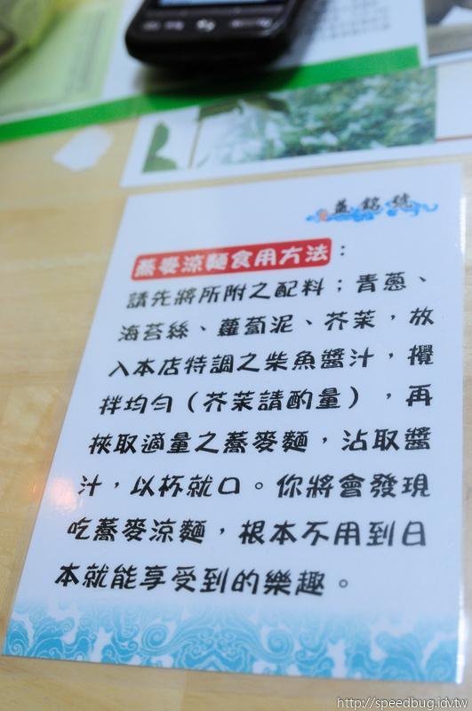 高雄KAOHSIUNG,高雄旗山區美食,高雄美食 @小蟲記事簿