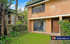 10/37 Khartoum Road, Macquarie Park NSW
