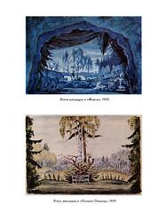 1987.  .. __117 (Library ABB 2013) Tags: 1987   dobuzhinsky  memoirs
