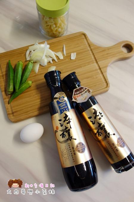 淬釀醬油 (18).JPG