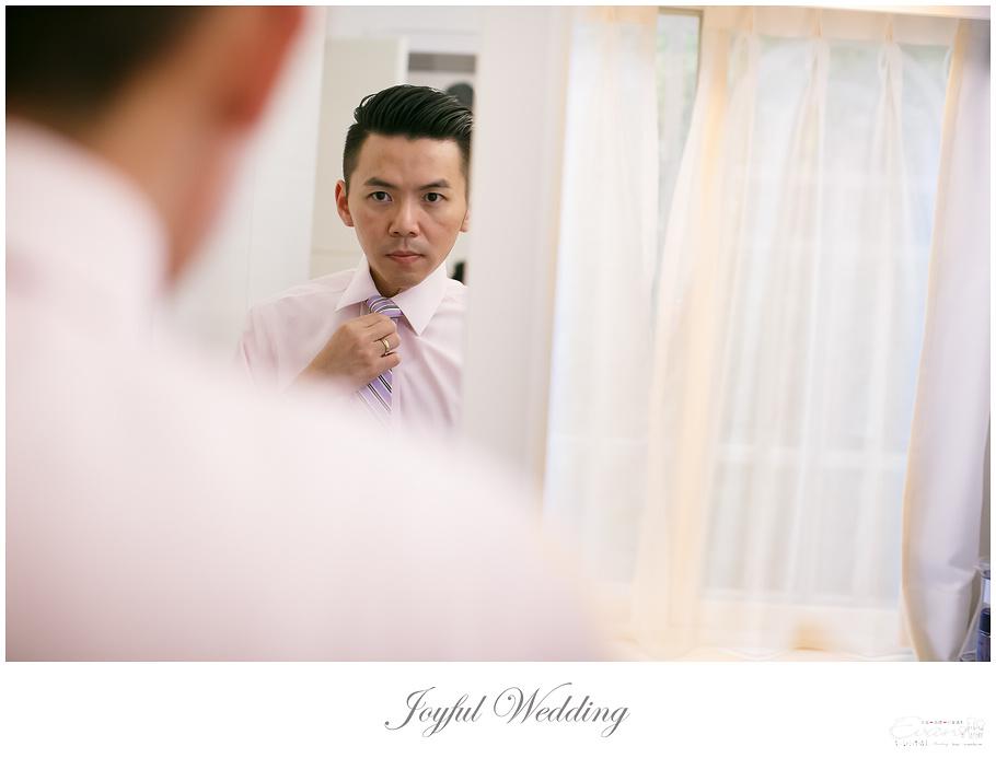 暉凱&意芳 婚禮紀錄_00062