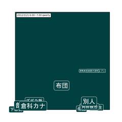 倉科カナ 画像97