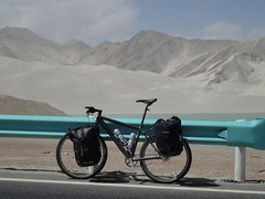Pamir highlands