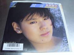 原裝絕版 1986年 10月1日 南野陽子 Yoko Minamino 接近 アプローチ    黑膠唱片 EP 原價  700YEN 中古品