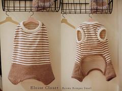 Eloise Closet_ Brown Romper
