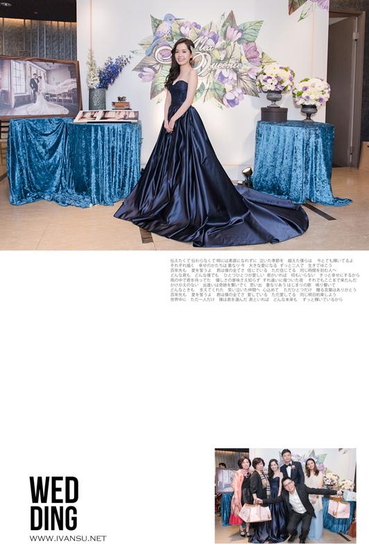 29105922324 f404712a26 o - [台中婚攝] 婚禮攝影@展華花園會館 育新 & 佳臻