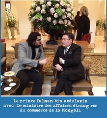 prince salman (alsltan.cc) Tags: prince salman bin abdulaziz al saud