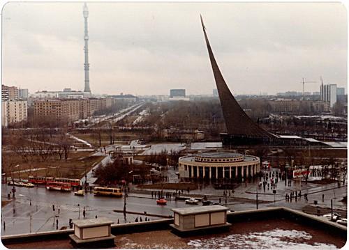 Moscow Feb-Mar 1981 ©  SergeyRod