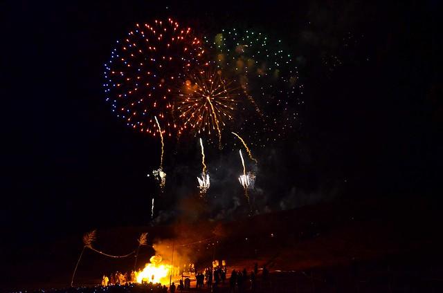 Wakakusa Yamayaki Fireworks