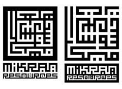 Mikran Resources (REKA KUFI) Tags: square calligraphy jawi khat kufic kufi kaligrafi