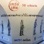 DSCF6708-806 thumbnail