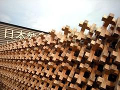 Padiglione del Giappone - Expo 2015 - Milano (lucy PA) Tags: beta expo palazzo italia fiere architettura dettagli forme architecture fair details texture eventi giappone japon padiglione milano esterni modern
