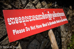 421-Kamb-Kampot-085.jpg (stefan m. prager) Tags: bokorhillstation bokormountaintour cambodia kambodscha kampot nikond810 preahmonivongnationalpark sehenswrdigkeit kaohtouch