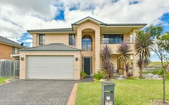 15 Canadian Place, Kearns NSW