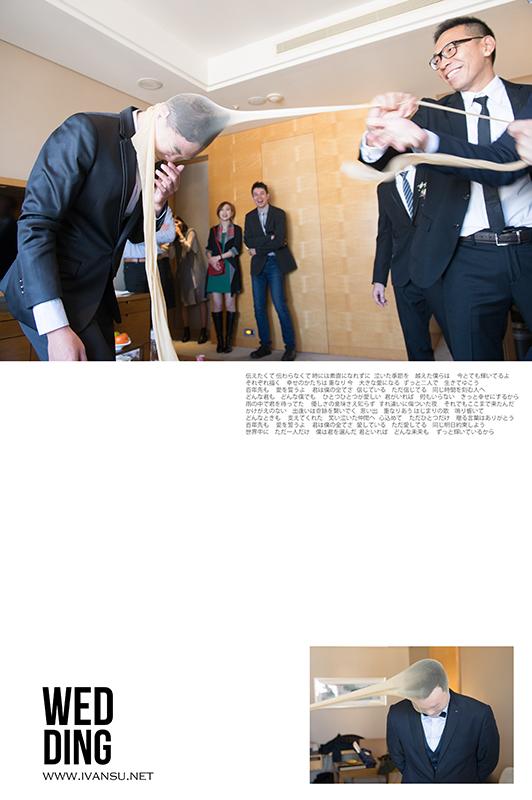 29672736495 1820727072 o - [台中婚攝]婚禮攝影@裕元花園酒店 時維 & 禪玉