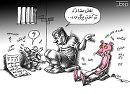:         . (Majid_Tavakoli) Tags: political prison iranian majid   prisoners shahr tavakoli evin     rajai   goudarzi kouhyar