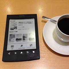 SONY Readerは二度死ぬ。PRS-T1は俺の不注意で、このPRS-T2はAmazon...