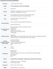 ATIVtabspec (بوابة التقنية) Tags: اخبار بوابة التقنية والتكنلوجيا