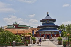 China Pavilion (Ray Horwath) Tags: epcot nikon disney disneyworld nikkor wdw waltdisneyworld worldshowcase nikkorlens chinapavilion horwath d700 disneyphotos epcotsworldshowcase rayhorwath nikkor20mmf28lens