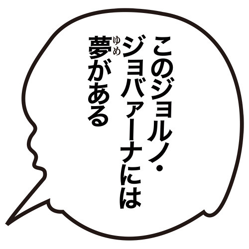 超像可動 - JOJO冒險野郎第五部 喬魯諾‧喬巴拿 WF 限定版
