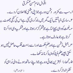 shekhupura muslim This is a list of bus routes in lahore, pakistan  shimla hill, davis road stop, muslim league office, 7 club road / mall road, bagh-e-jinnah,.
