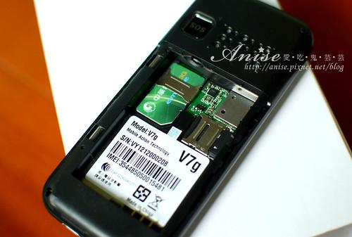 雙揚科技VOIIS v7g 雲端老人手機014.jpg