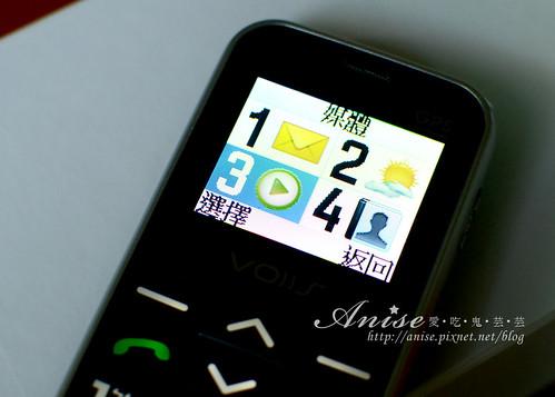 雙揚科技VOIIS v7g 雲端老人手機019.jpg