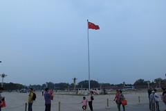 IMG_3621 () Tags: china   beijing  tiananmensquare