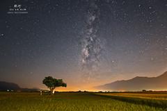 () Tags:  taiwan                          6 5dil 5dmarkii        canon          taitung chishang milkyway galaxy