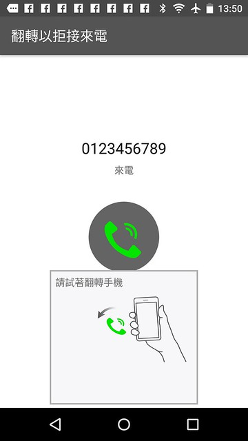Screenshot_20160804-135023