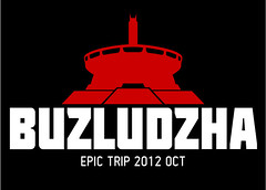 Buzludzha Logo (inhiu) Tags: trip light lightpainting heritage abandoned monument night concrete decay dream dramatic surreal ufo communist bulgaria memory romantic moved unreal epic destroyed shipka buzludzha buzludja inhiu forgetyourpast