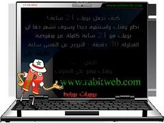 wa9ti-24sa3a-www.rabitweb.com ( ) Tags: 30 24 20