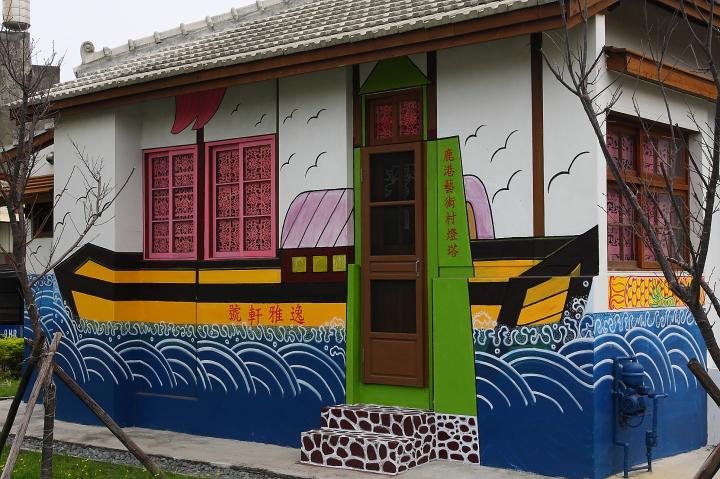 2012國民旅遊D2(桂花巷藝術村)0010