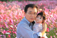 My treasures <3 (♥ Spice (^_^)) Tags: portrait baby man color cute male love colors girl japan canon daddy geotagged asian photography japanese infant asia flickr child father daughter human 日本 papa 花 秋 potrait 自然 mata 人物 bonding halfjapanese anak loveofmylife 2012 myangel お父さん ilong 人 babae mixedrace hija 娘 写真 子供 親子 可愛い 秋桜 人間 日本人 アジア 愛情 女の子 赤ちゃん 男性 mytreasure tatay sanggol buhok 混血 コスモス 乳児 キャノン ポートレート canoneos7d bibig 女児 gettyimagesjapan12q4