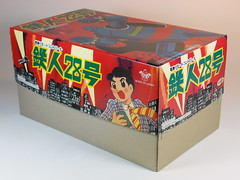 Billiken  Tin Battery Operated  Tetsujin 28 Go (28)  Blue Version  Box Sides  Both sides identical (My Toy Museum) Tags: tin go battery 28 operated billiken tetsujin