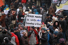 """A march against rascals"". Moscow, Russia, 13.01.13 / ""  "", , 13.01.13 (Tatyana_Polevaya) Tags: people children russia moscow protest meeting civil procession opposition politika   theprotest   antiputin       amarchagainstrascals interdictionforforeignadoptionofrussianchildrenorphans"