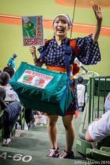 Yakkyu 057 (Dubai Jeffrey) Tags: baseball japan saitama seibu seibudome yakyu concession tea sales stadium
