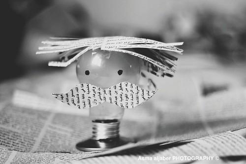 معجزات القران الكريم  :: المصباح فى زجاجه