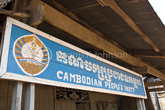 Office of Cambodian People's Party in a village on Tonle Sap Lake. (dkjphoto) Tags: travel party lake tourism water boat asia cambodia seasia cambodian tour village politics tourist peoples government siemreap tonlesap