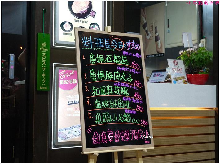 澍壽司屋日式料理 (41).JPG