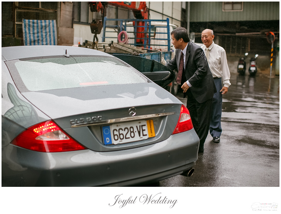 暉凱&意芳 婚禮紀錄_00016