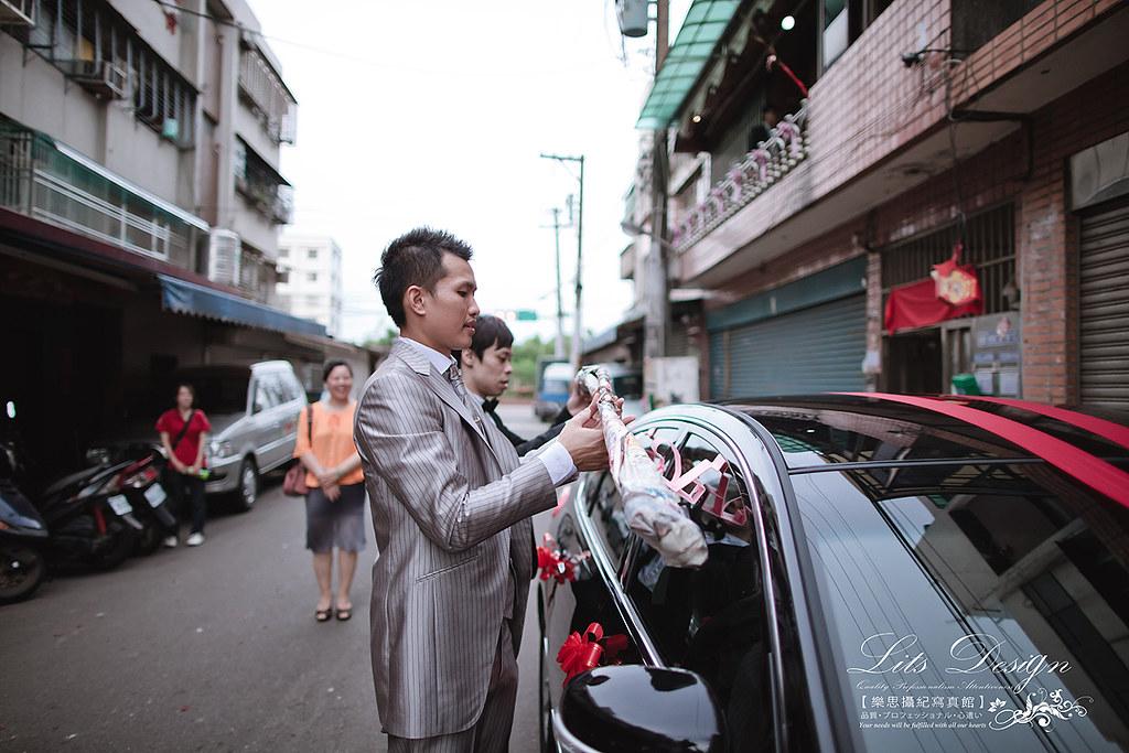 婚攝樂思攝紀_0045