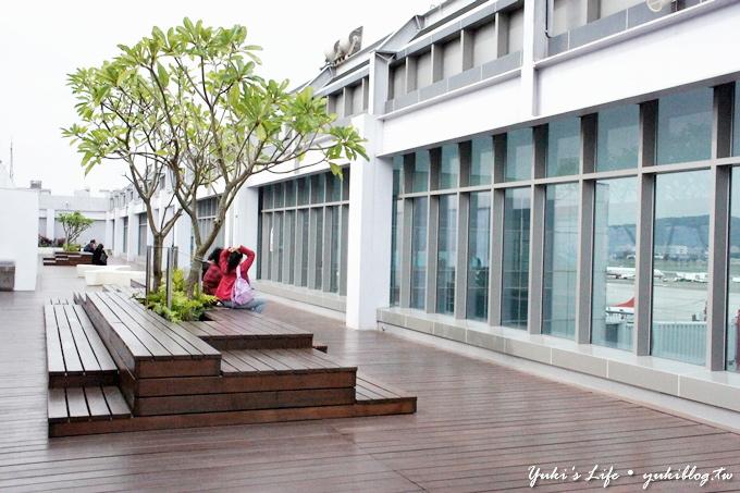 [台北親子旅遊]*松山機場‧臺北國際航空站觀景台 ~ 週休假期好去處