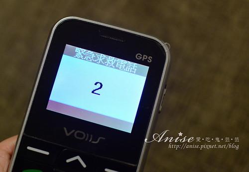 雙揚科技VOIIS v7g 雲端老人手機034.jpg