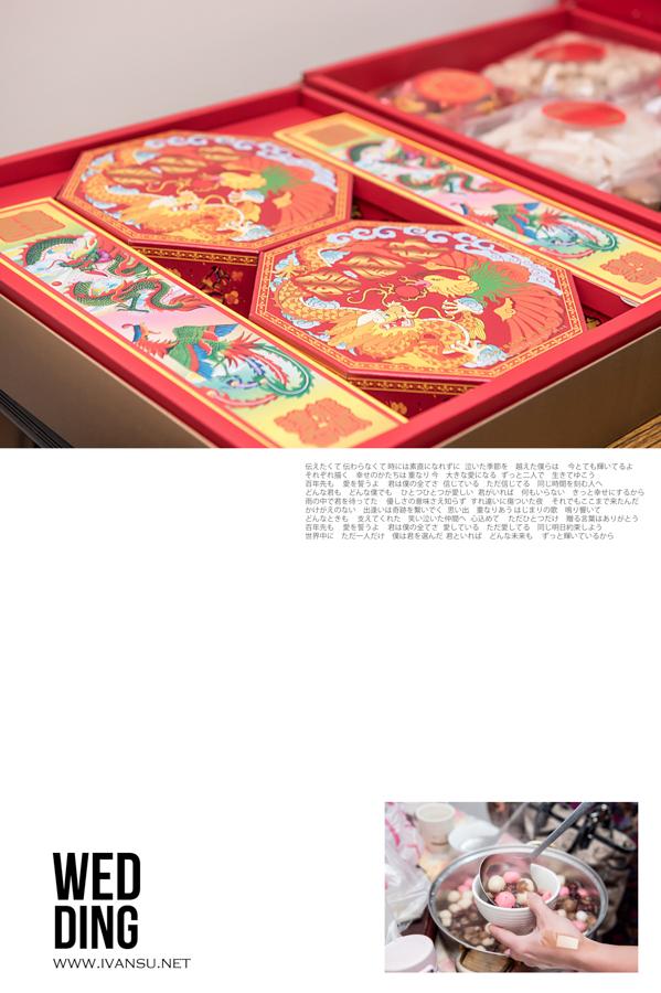 29024327764 e14f574da6 o - [台中婚攝] 婚禮攝影@鼎尚 柏鴻 & 采吟