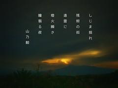 #photoikku #tanka #jtanka # # #photo #japan #poetry #short poem # (Atsushi Boulder) Tags: photoikku tanka jtanka   photo japan poetry short
